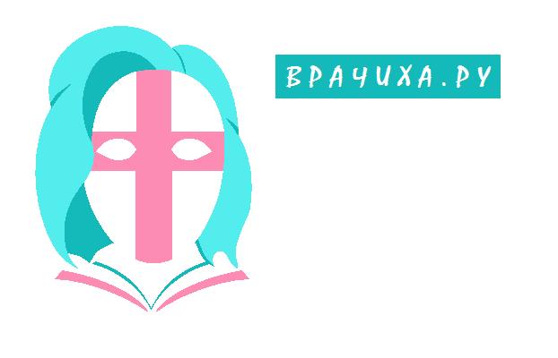 Необходимо разработать логотип для медицинского портала фото f_8605bffa831a3f14.png