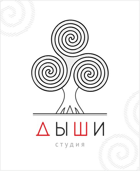 """Логотип для студии """"Дыши""""  и фирменный стиль фото f_73656f781ae03896.png"""