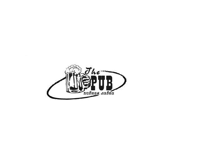 "Разработка логотипа торговой марки ""THEPUB"" фото f_47151ff7dbc64ea8.jpg"
