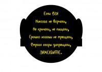 f_110558e7832e7a36.jpg