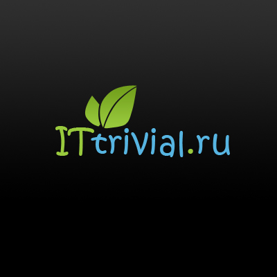 IT Trivial