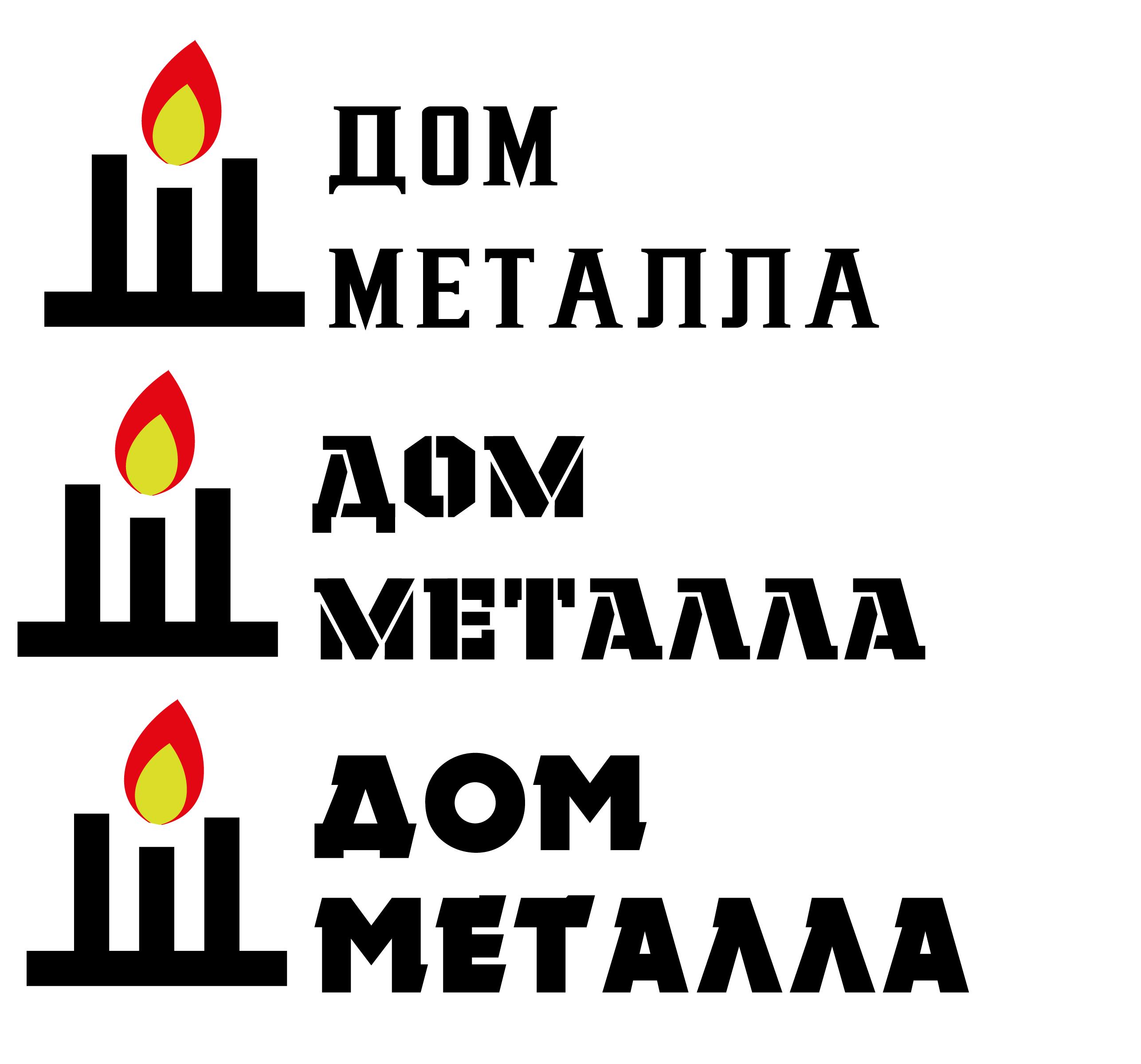 Разработка логотипа фото f_6045c5b0de2c7ccc.png