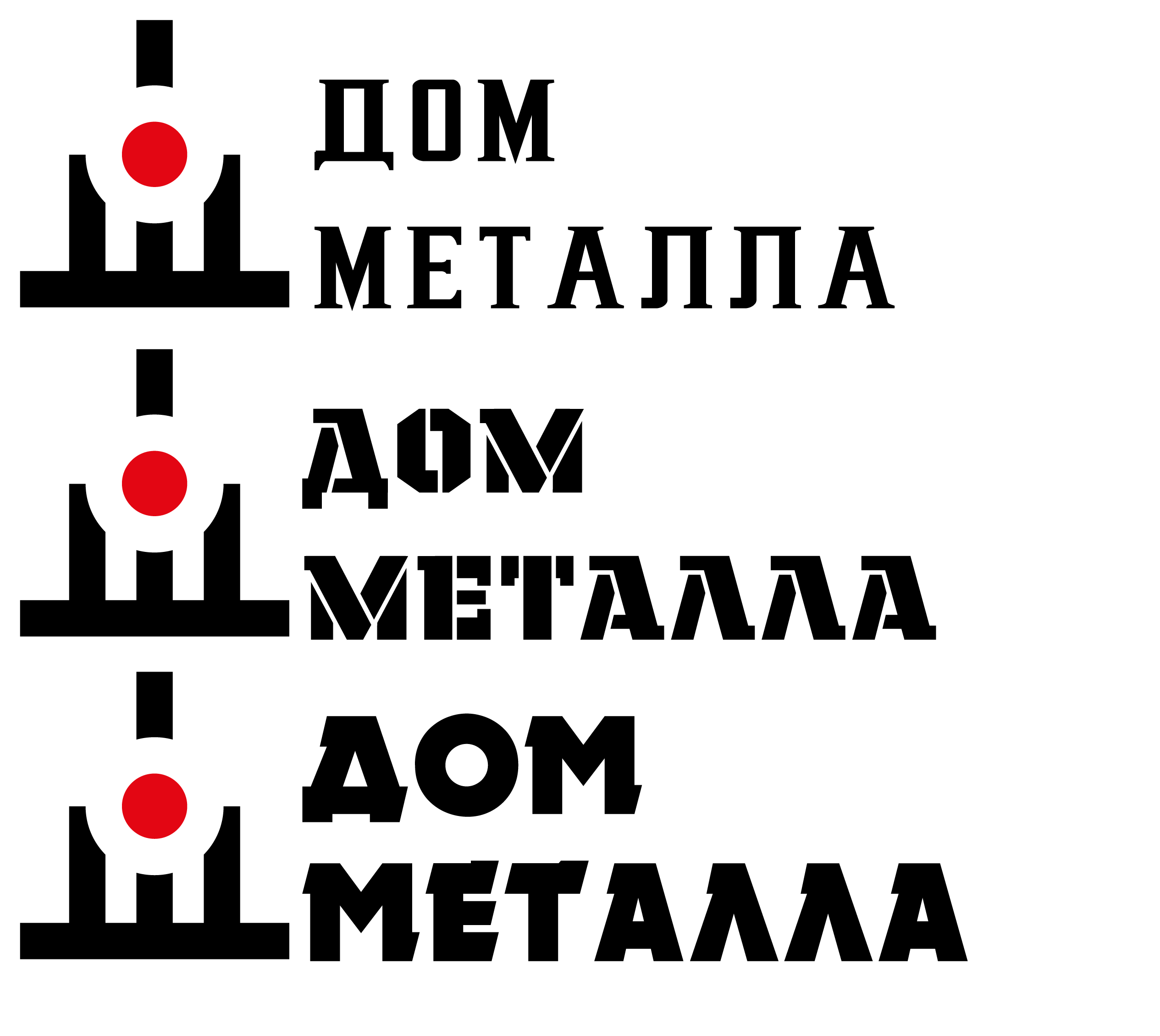 Разработка логотипа фото f_9135c5b0ddc8fb88.png