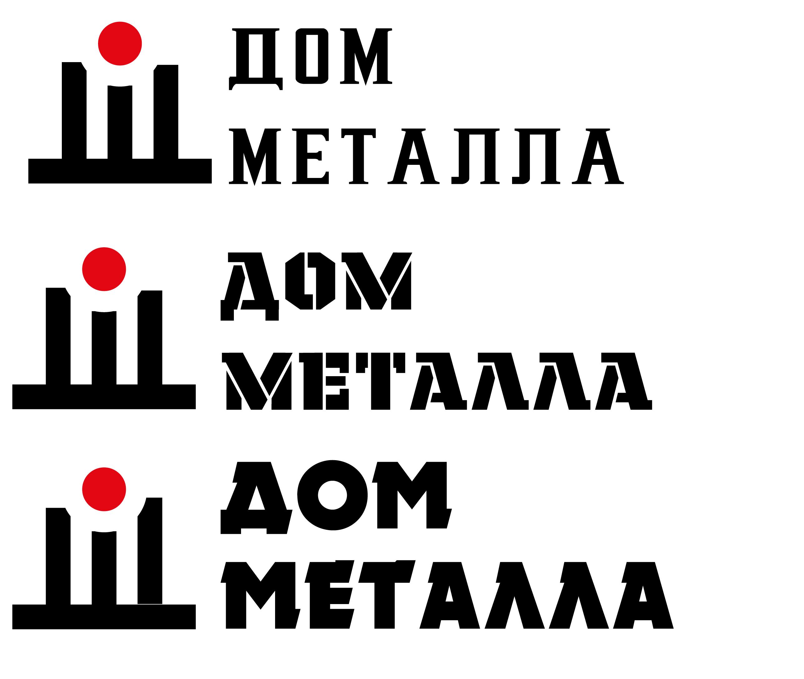 Разработка логотипа фото f_9905c5b0ddf80e51.png