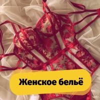 """Элитное нижнее белье. Настройка рекламной кампании в Яндекс """"под ключ"""""""