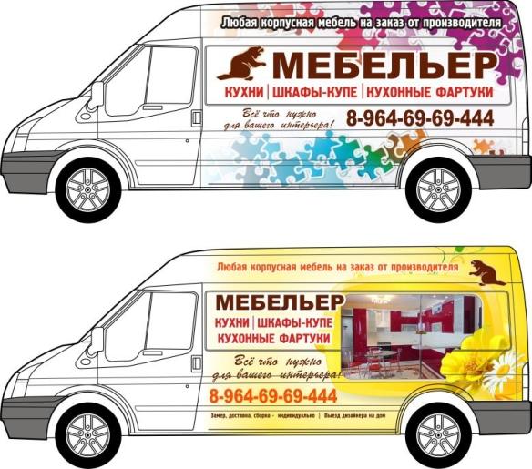 "Реклама на транспорте. Фургон Ford Transit. ""Мебельер""."