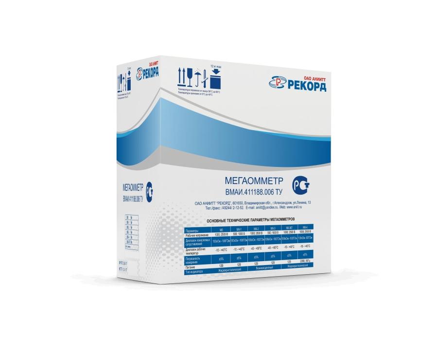 Упаковка для мегаомметра