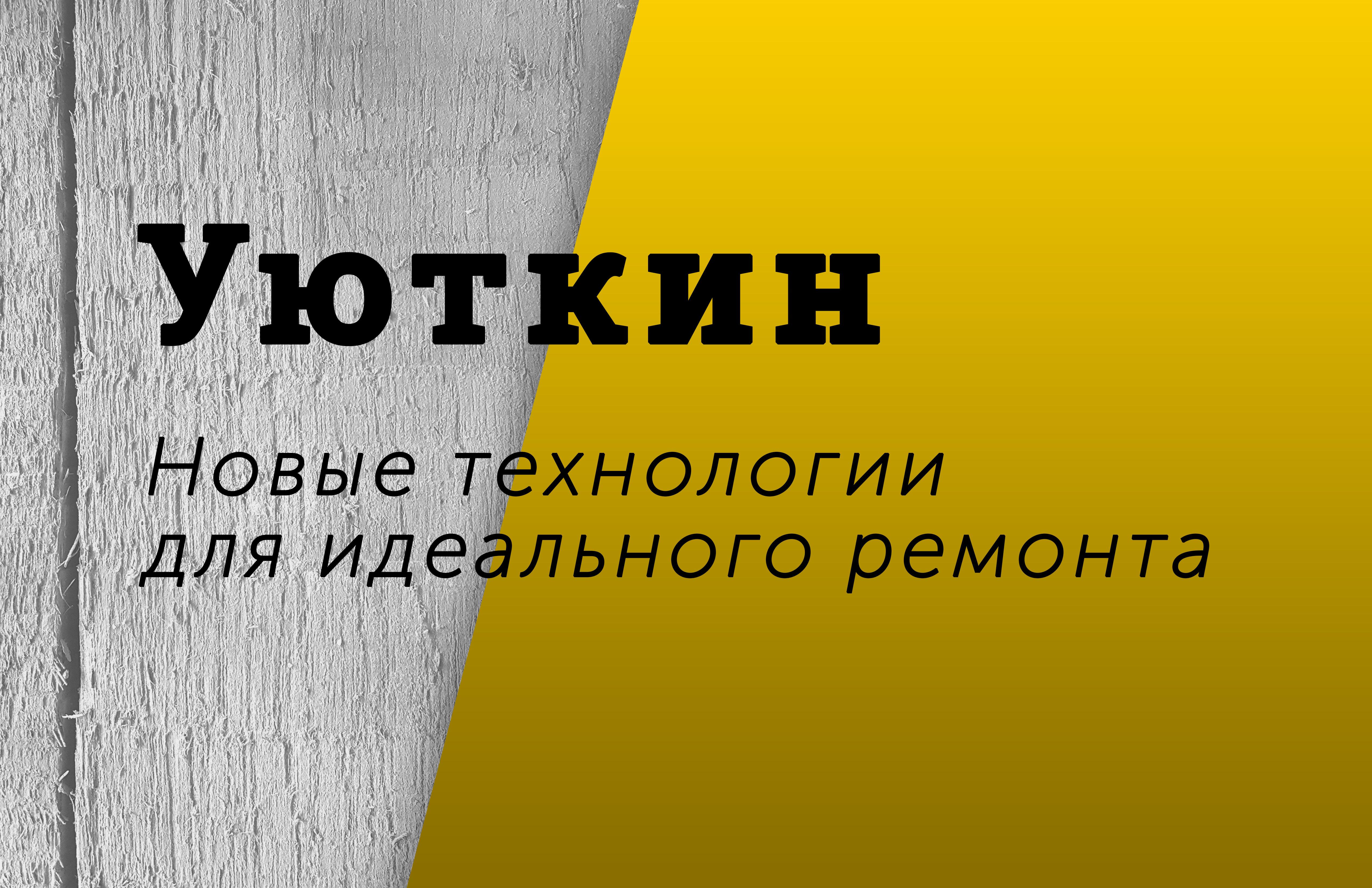 Создание логотипа и стиля сайта фото f_2035c61d9228af69.jpg