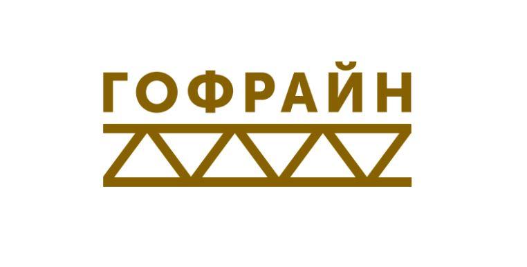 Логотип для компании по реализации упаковки из гофрокартона фото f_6395cdaef0993480.jpg