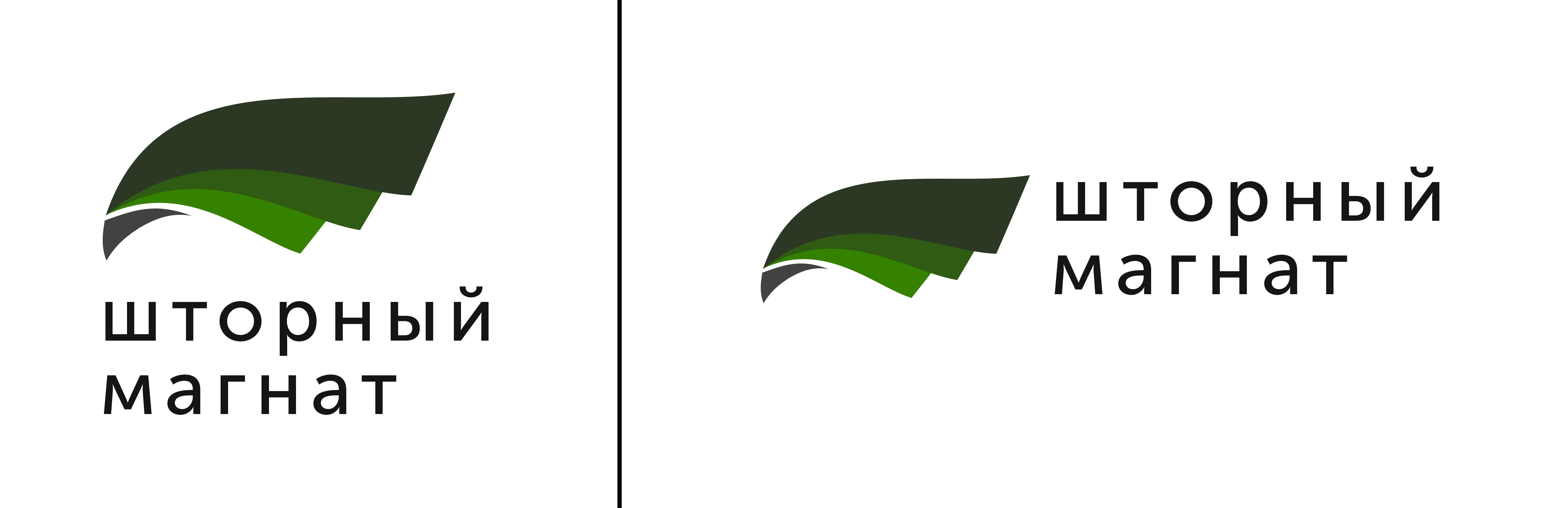 Логотип и фирменный стиль для магазина тканей. фото f_7405cdaff3e96e73.jpg