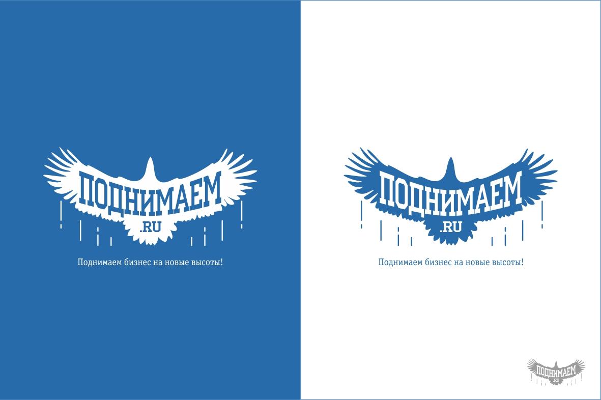 Разработать логотип + визитку + логотип для печати ООО +++ фото f_41555477642e62d2.jpg