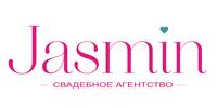 """Свадебное агентство """"Jasmin"""""""