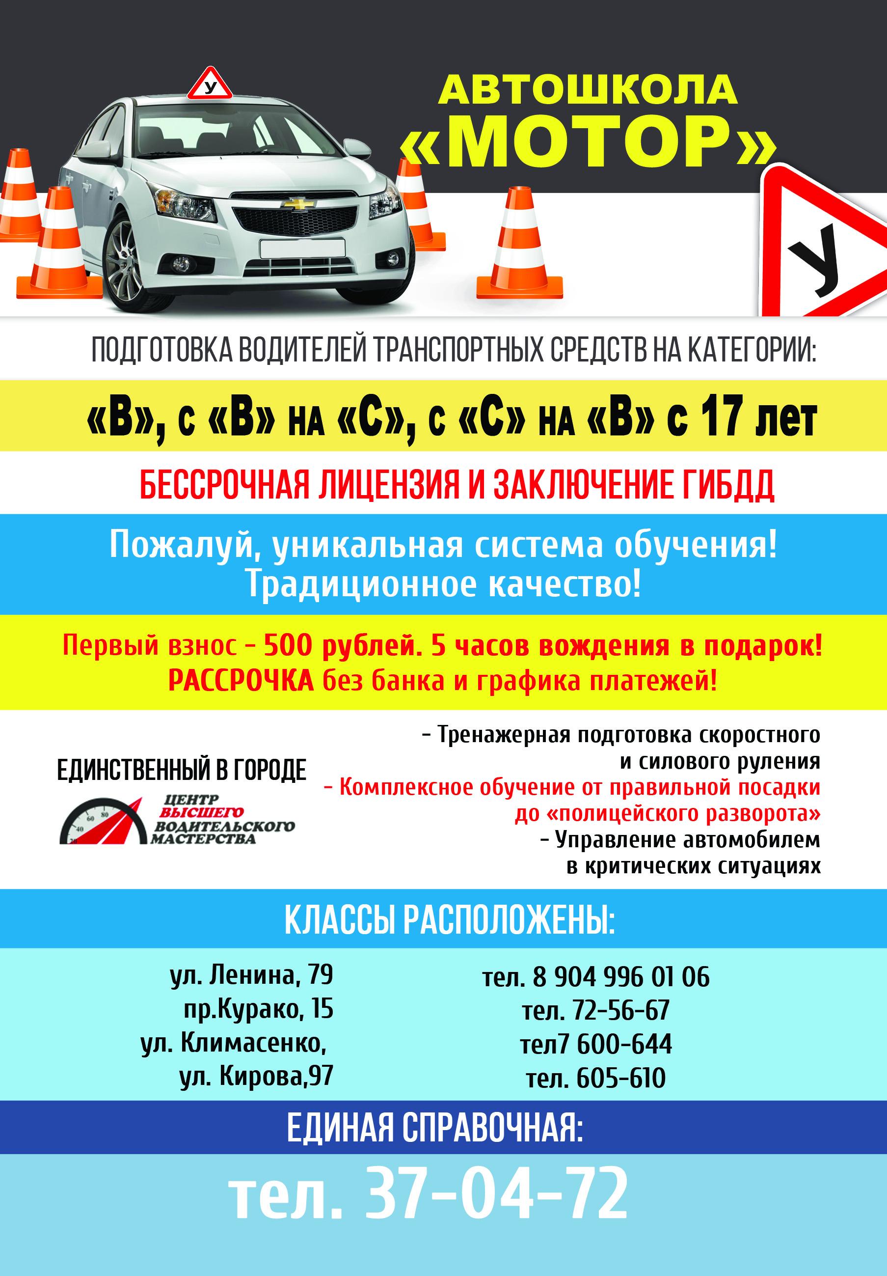 """Рекламные макеты для ООО """"Гауди"""" - 2"""