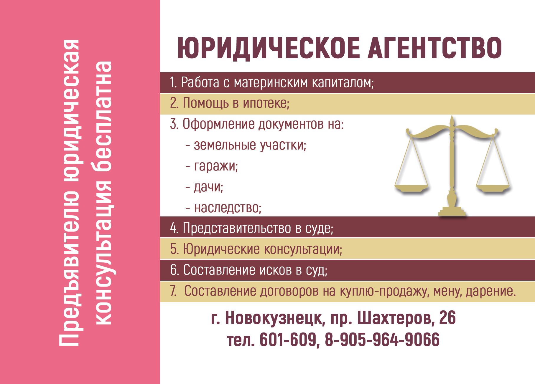 """Рекламные макеты для ООО """"Гауди"""" - 3"""
