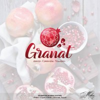 "Логотип для студии ""Гранат"""