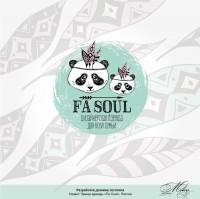 "Логотип для бренда одежды ""Fa Soul"""