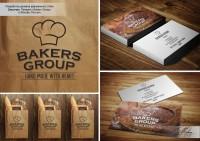 """Фирменный стиль пекарни """"Bakers Group"""""""