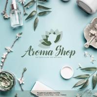 "Логотип для магазина ""Aroma Shop"""