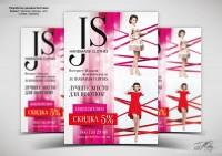 "Листовка одежда ""JS"""