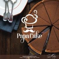 """Логотип для кондитерской """"PAPA Cake"""""""