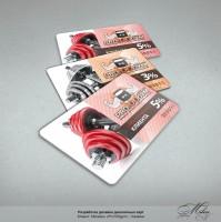 """Дисконтные карты """"Pro100gym"""""""