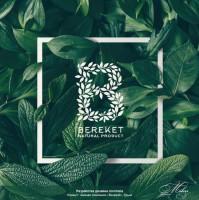 Логотип для чайной компании «Bereket»