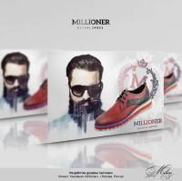 """Рекламный постер """"Millioner"""""""