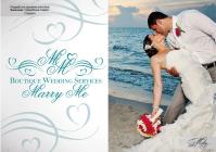 """Логотип для свадебного сервиса """"Marry Me"""""""