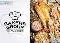 "Логотип для пекарни ""Bakers Group"""