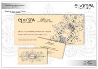 Флаер + визитка СПА