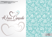 "Логотип для фотографа ""Юлия Сунцова"""