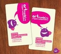 Личная визитка (artmodel) 2