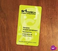 Личная визитка (artmodel) 3