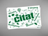 Корпоративная открытка Citat