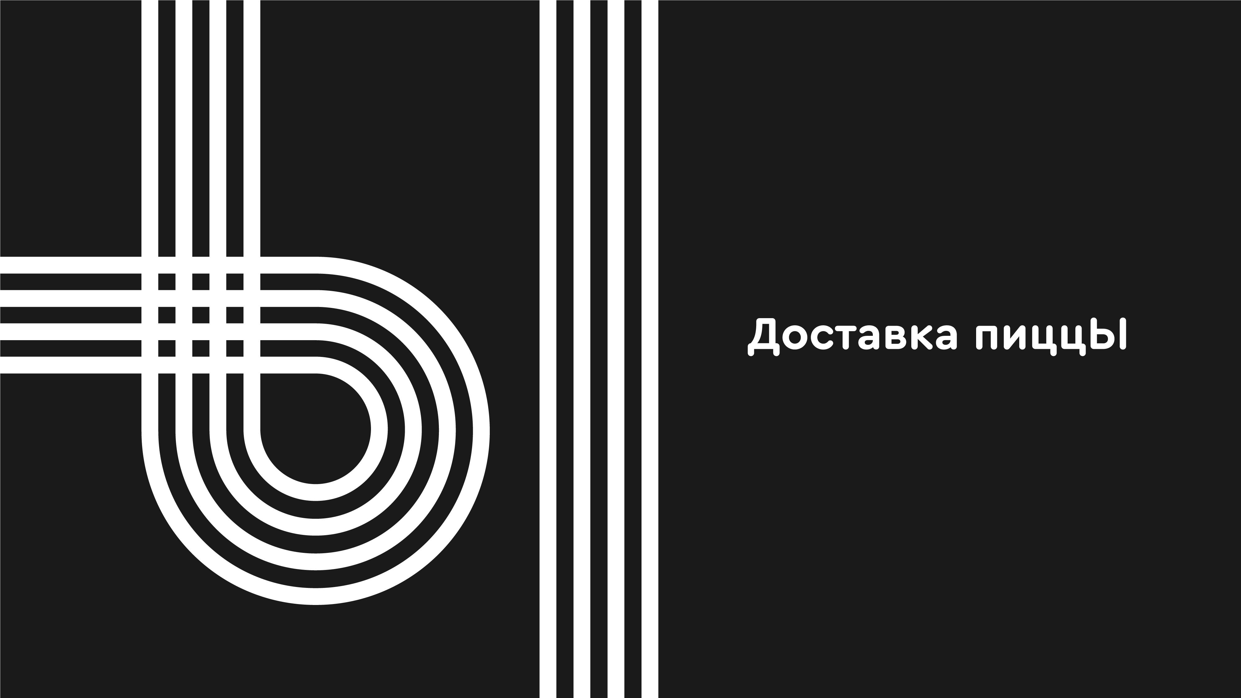 Разыскивается дизайнер для разработки лого службы доставки фото f_9795c37201784d61.png