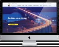 Туристический портал г. Хабаровск
