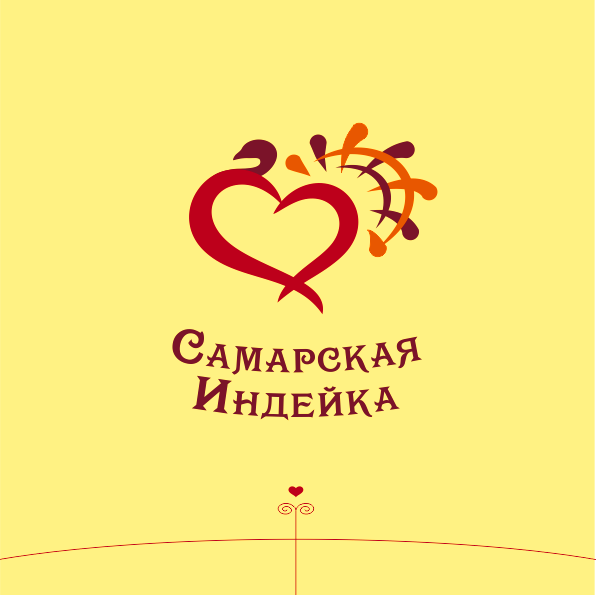 Создание логотипа Сельхоз производителя фото f_06055e34a6dccf18.png