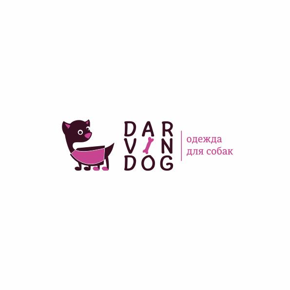 Создать логотип для интернет магазина одежды для собак фото f_140564c43da1c34b.png