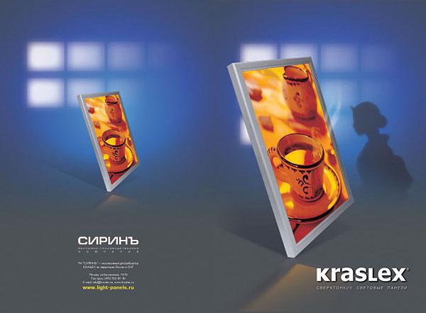 Буклет KRASLEX