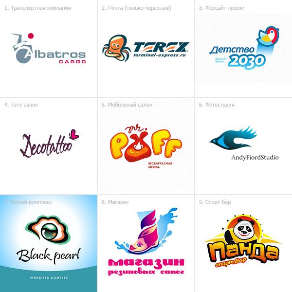Подборка лого (рыбы, птицы, звери:)