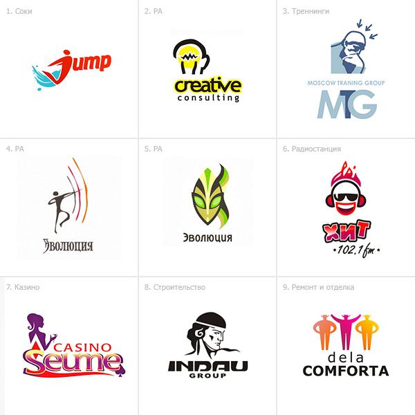Подборка лого (человеки:)