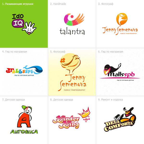 Подборка лого (с картинками :)
