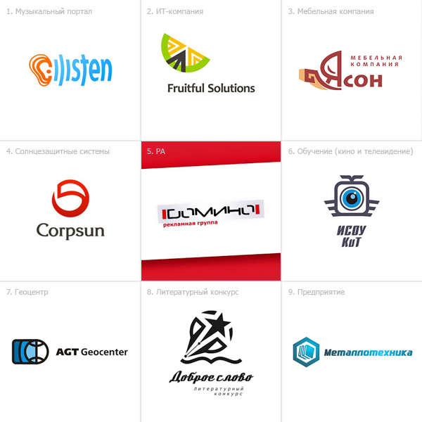 Подборка лого (символы)