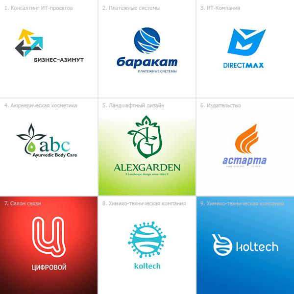 Подборка лого (буквы, символы)
