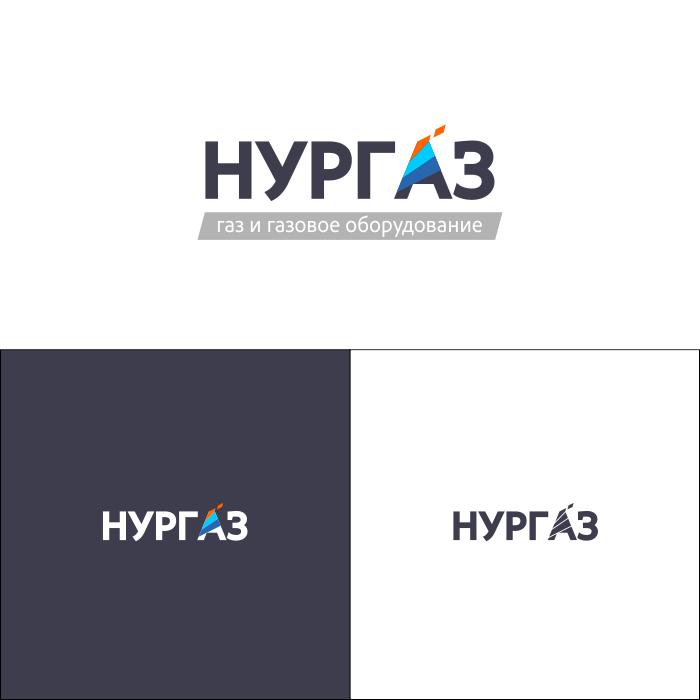 Разработка логотипа и фирменного стиля фото f_7765d9b7bdde4a41.png