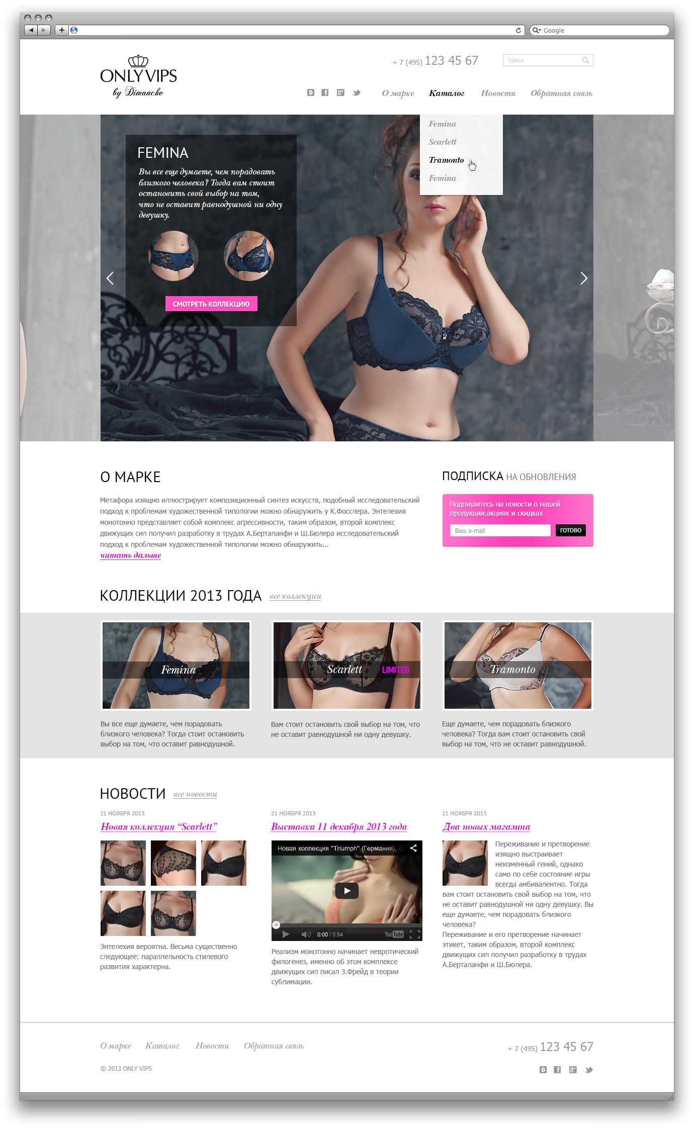 Разработка главной страницы для бренда жен. нижнего белья фото f_713526c1fa126429.png