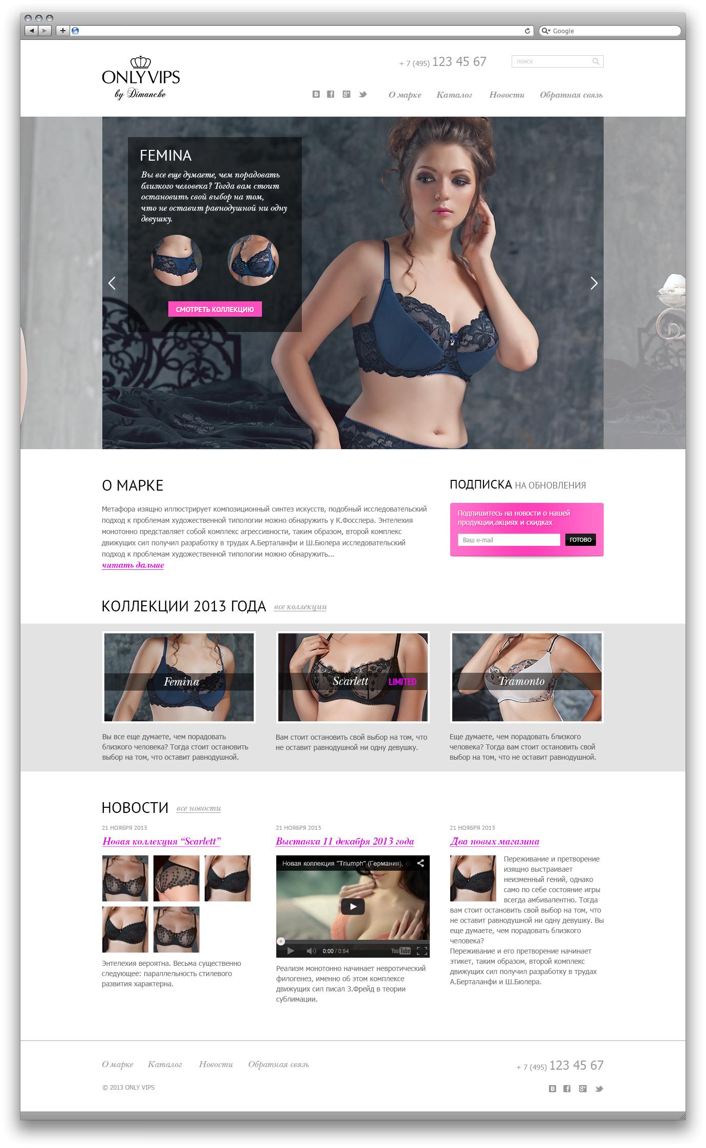 Разработка главной страницы для бренда жен. нижнего белья фото f_972526c1fdf2b414.png