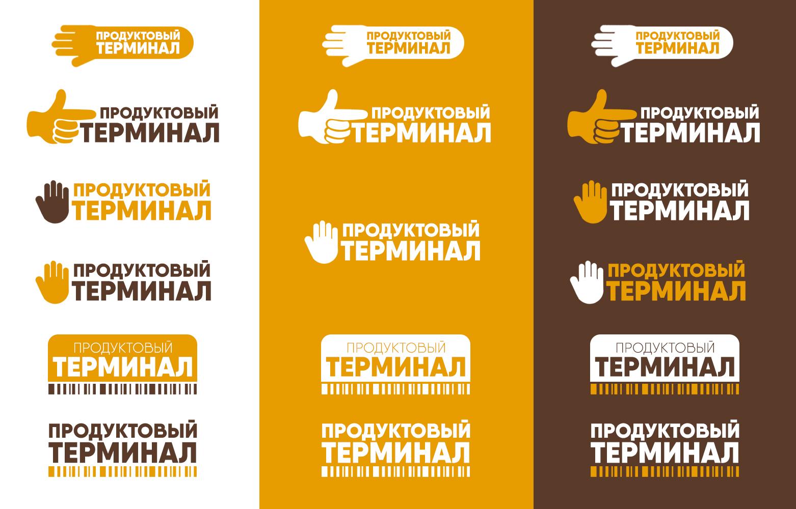 Логотип для сети продуктовых магазинов фото f_25256f9c122b9398.jpg