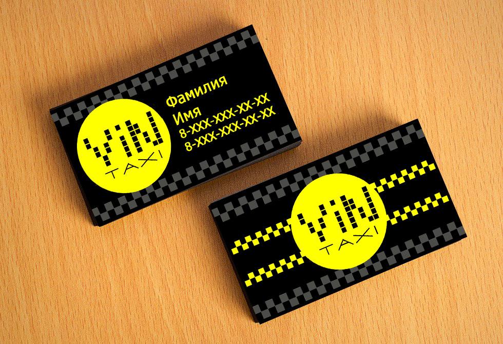Разработка логотипа и фирменного стиля для такси фото f_1335b9ea7df74826.jpg
