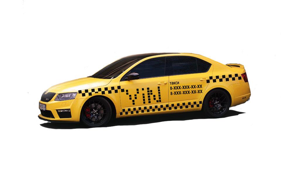 Разработка логотипа и фирменного стиля для такси фото f_6175b9ea7daabf0e.jpg
